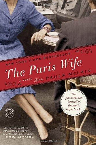 Парижская жена
